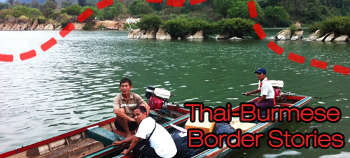 burma_border_crossing